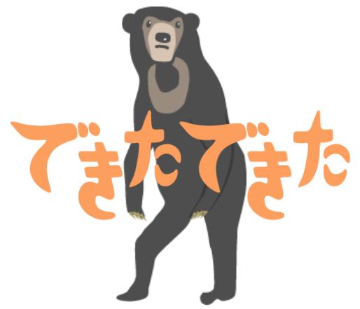 f:id:sayadoki:20190316235724p:plain