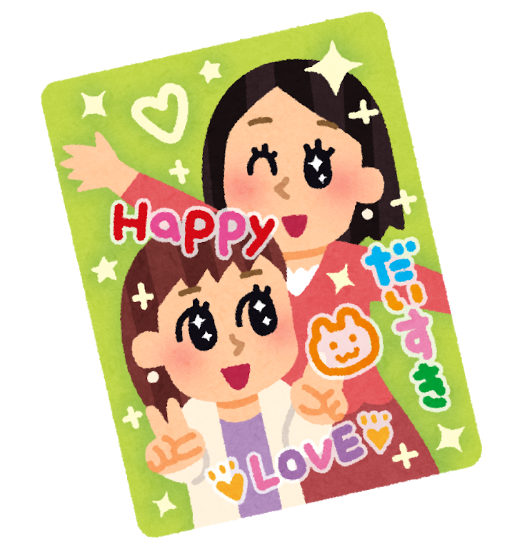 f:id:sayadoki:20190320235722p:plain
