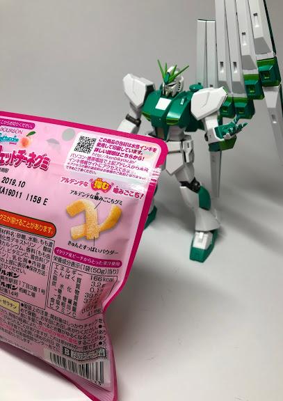 f:id:sayadoki:20190321122100j:plain
