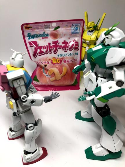 f:id:sayadoki:20190321131108j:plain