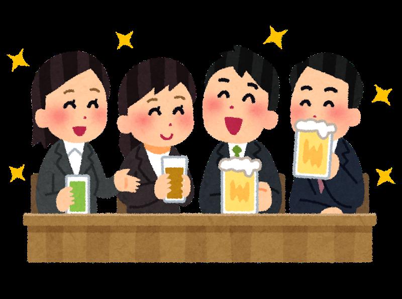 f:id:sayadoki:20190325194658p:plain
