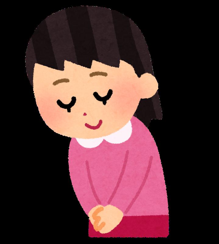 f:id:sayadoki:20190325194931p:plain