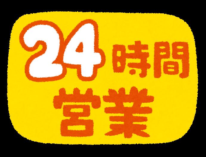 f:id:sayadoki:20190327213442p:plain