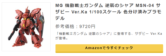 f:id:sayadoki:20190328154252p:plain