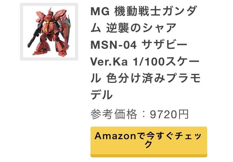 f:id:sayadoki:20190328155342j:plain