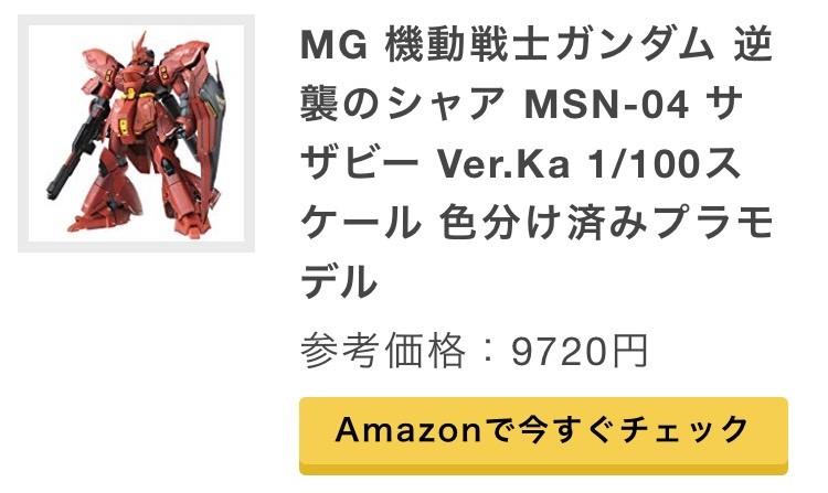 f:id:sayadoki:20190328155349j:plain