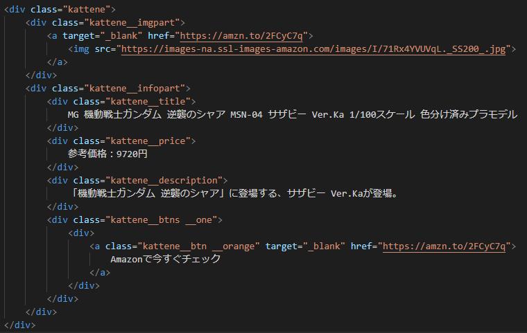f:id:sayadoki:20190328160621p:plain