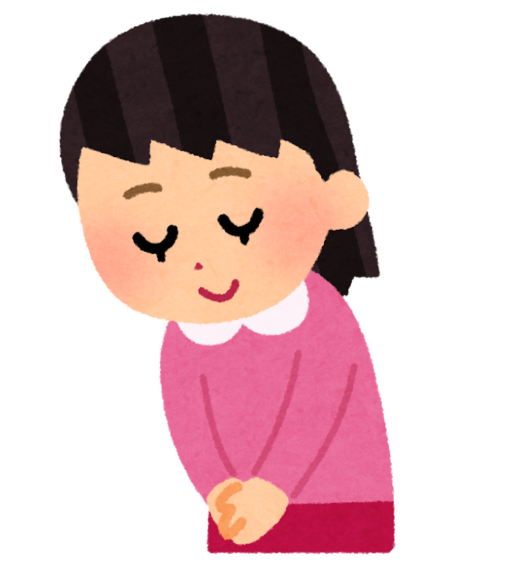 f:id:sayadoki:20190408205910p:plain