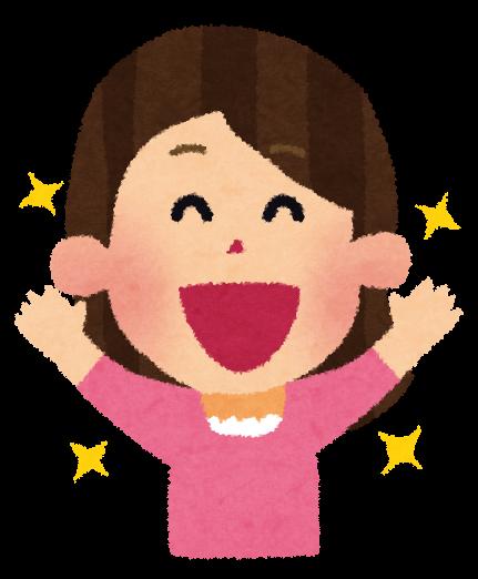 f:id:sayadoki:20190411213116p:plain