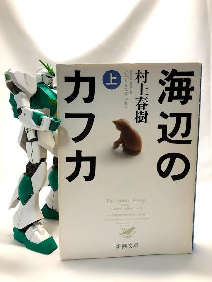 f:id:sayadoki:20190418205920j:plain
