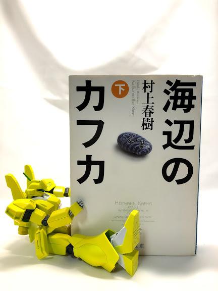 f:id:sayadoki:20190418205930j:plain