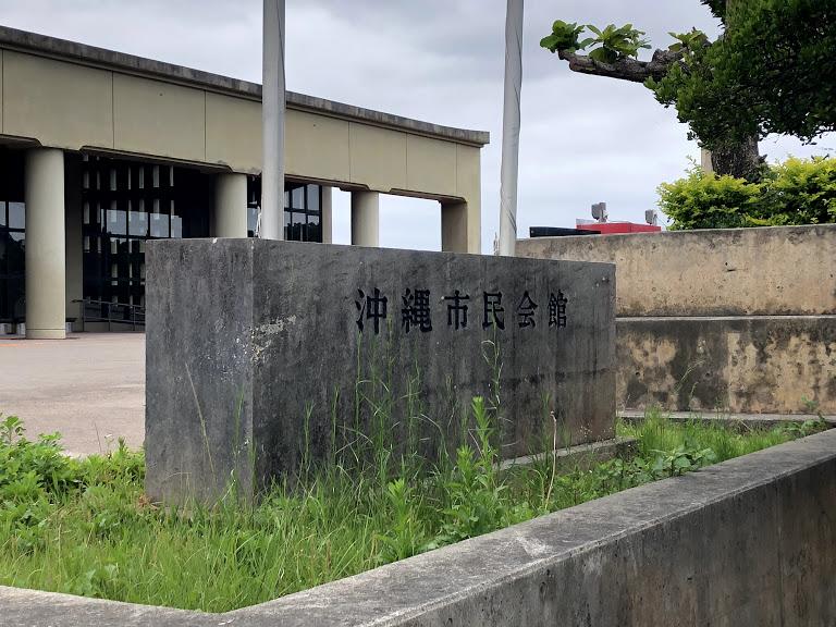 f:id:sayadoki:20190428222135j:plain