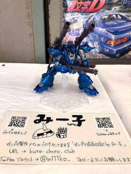 f:id:sayadoki:20190428224352j:plain