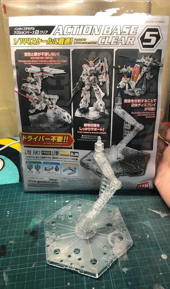 f:id:sayadoki:20190807183358j:plain