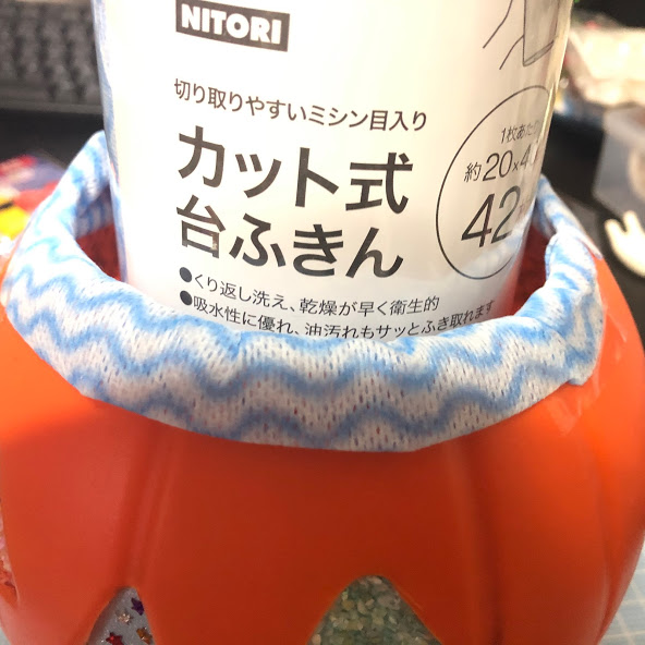 f:id:sayadoki:20190924133200j:plain