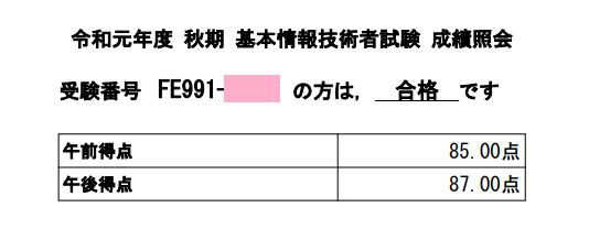 f:id:sayadoki:20191123130437p:plain