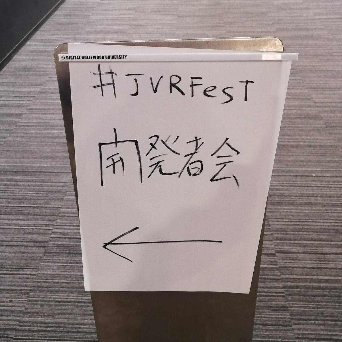 f:id:sayadoki:20200112224308j:plain