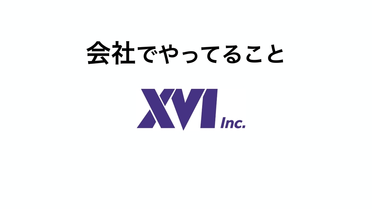 f:id:sayadoki:20200114132640j:plain