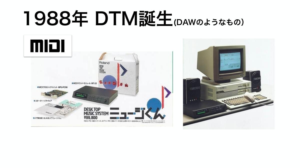 f:id:sayadoki:20200114132723j:plain