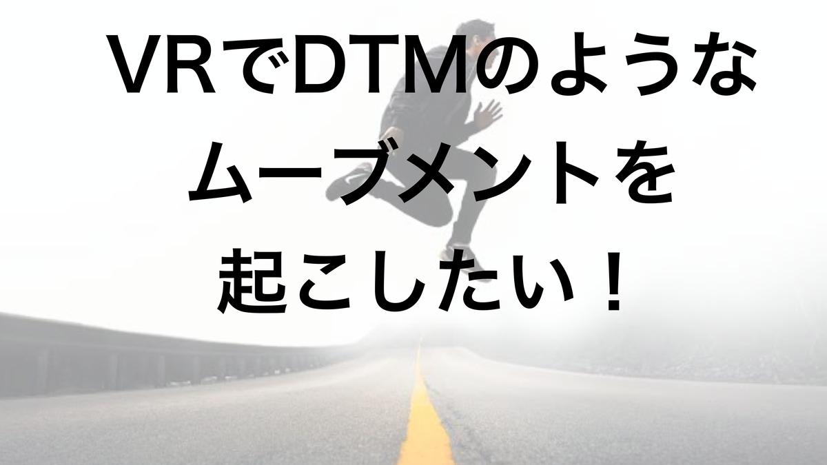 f:id:sayadoki:20200114132732j:plain