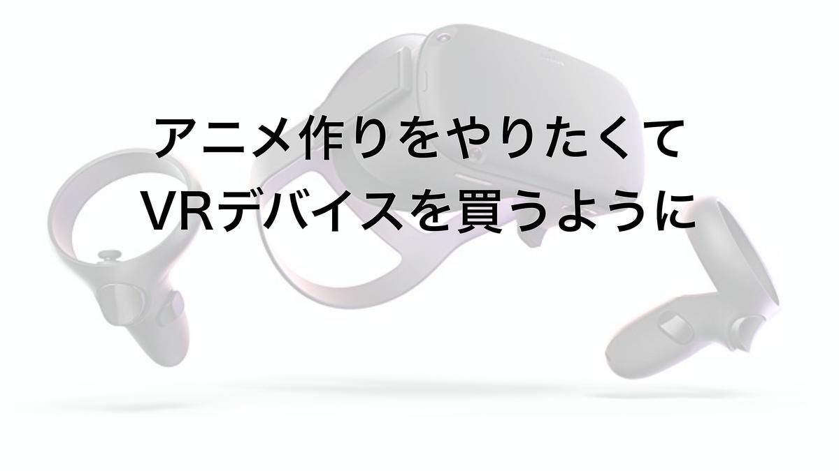 f:id:sayadoki:20200114132816j:plain