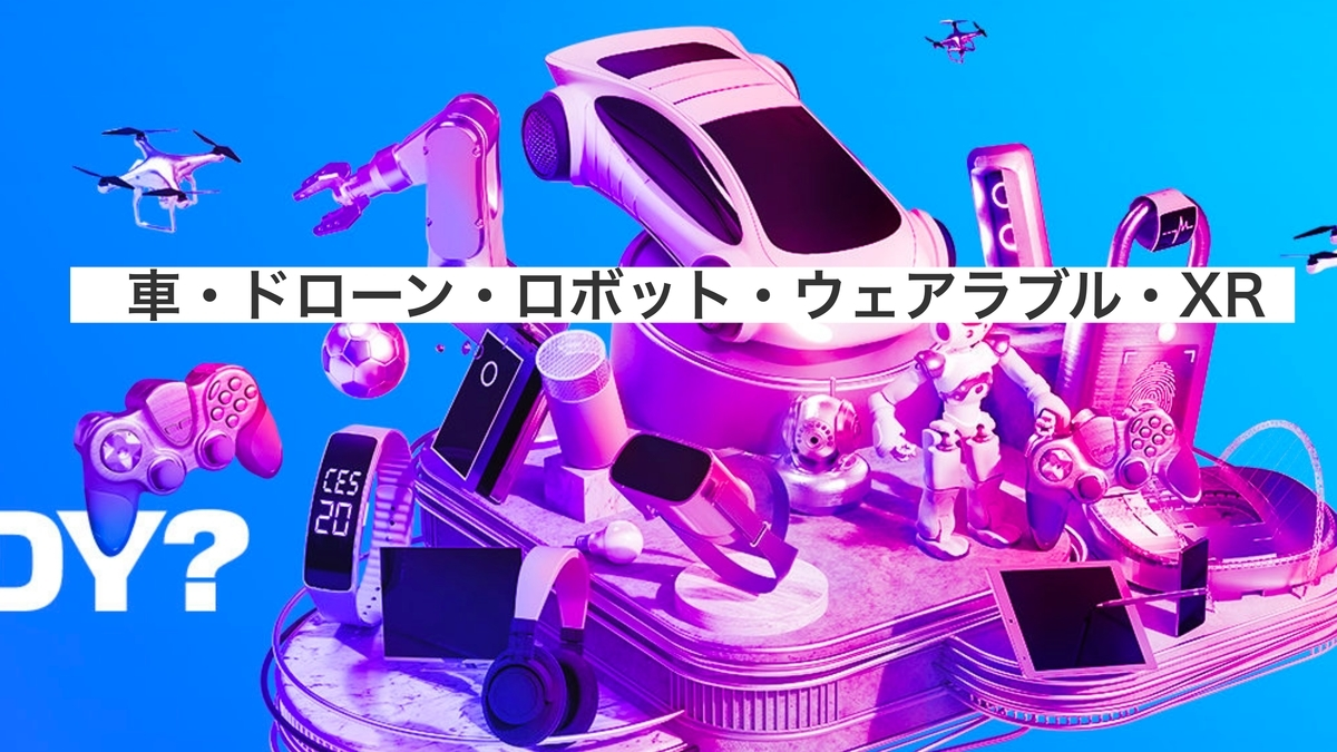 f:id:sayadoki:20200114133027j:plain