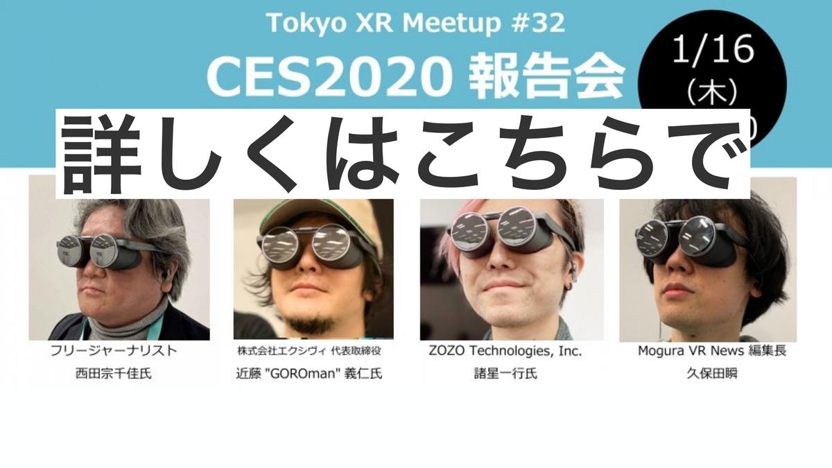 f:id:sayadoki:20200114133120j:plain