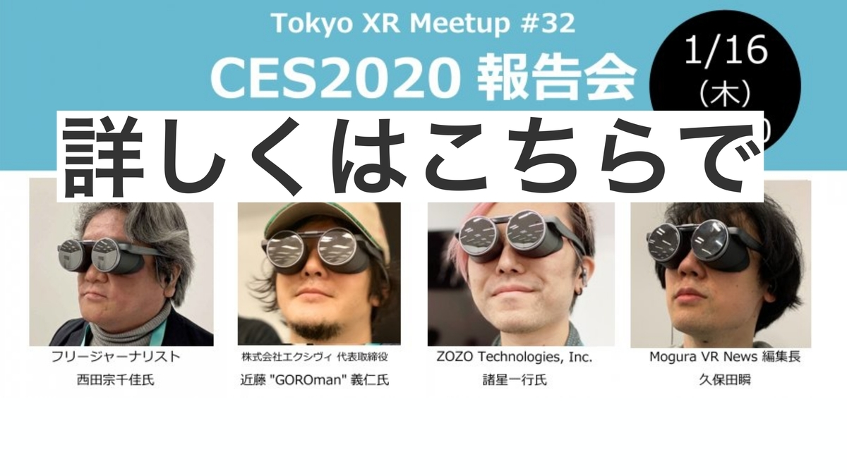f:id:sayadoki:20200114133221j:plain