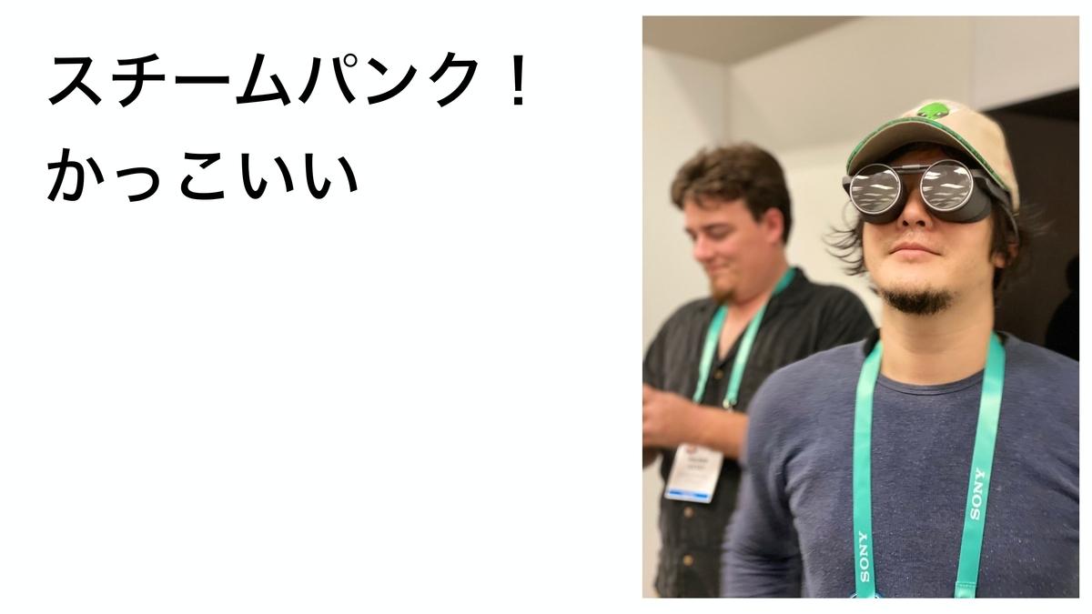 f:id:sayadoki:20200114133323j:plain
