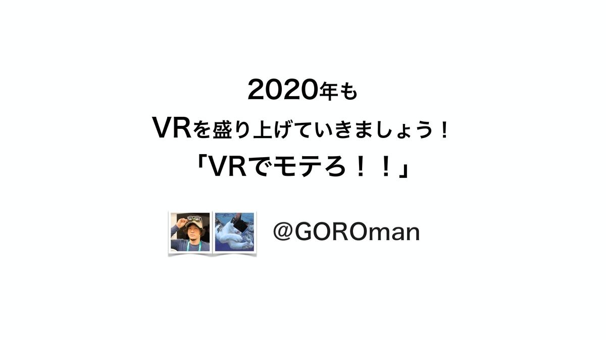 f:id:sayadoki:20200114133505j:plain