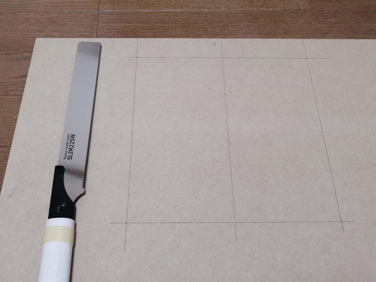 f:id:sayadoki:20200425173512j:plain