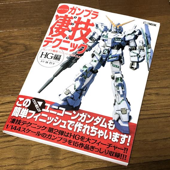 f:id:sayadoki:20210110095610j:plain