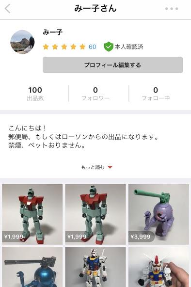 f:id:sayadoki:20210216110004j:plain