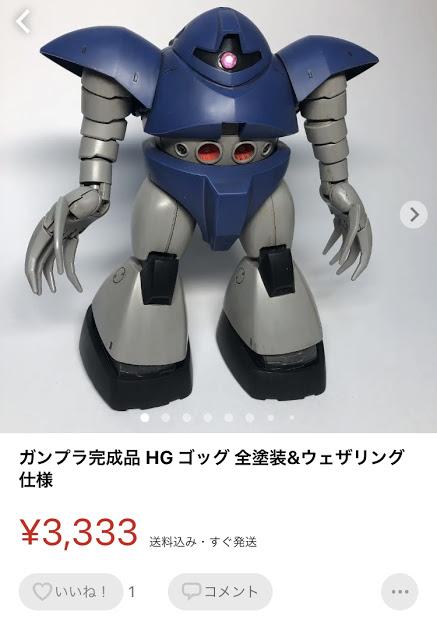 f:id:sayadoki:20210216110013j:plain