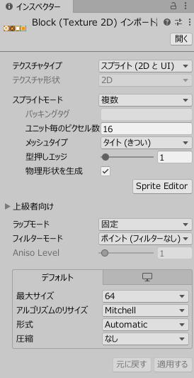 f:id:sayadoki:20210726105743p:plain