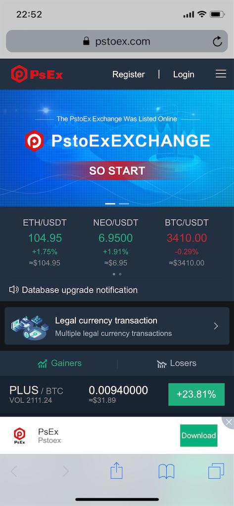 plus token アプリ