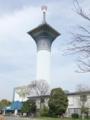 [公園]いのちの塔