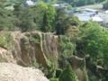 [徳島]阿波の土柱・山頂