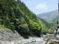 [徳島]かずら橋側から吉野川上流方向