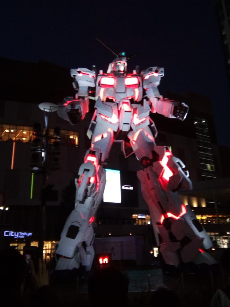 f:id:sayaka-araragi:20180126184312j:plain