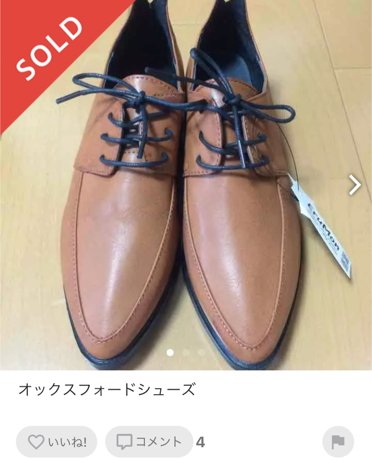 f:id:sayaka-arieru:20180405233241j:plain