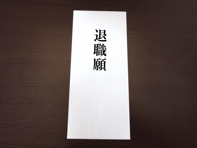 f:id:sayaka-arieru:20180509002142j:plain