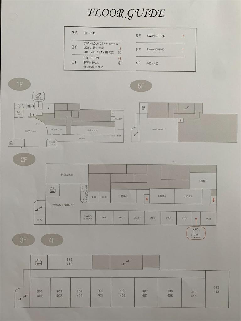 f:id:sayaka-oct01:20210715164303j:image