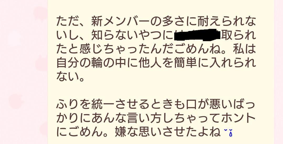 f:id:sayaka_RY:20191029002018j:plain