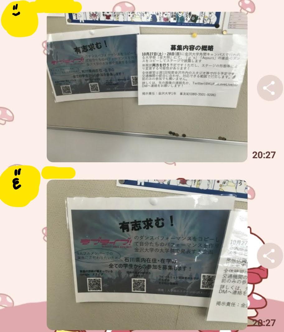 f:id:sayaka_RY:20210331201901j:plain