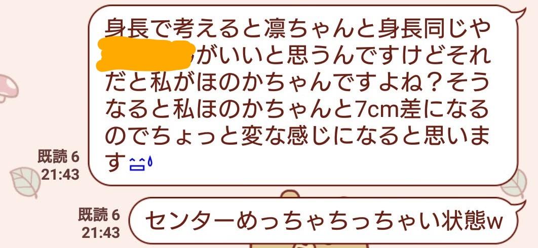 f:id:sayaka_RY:20210331201939j:plain