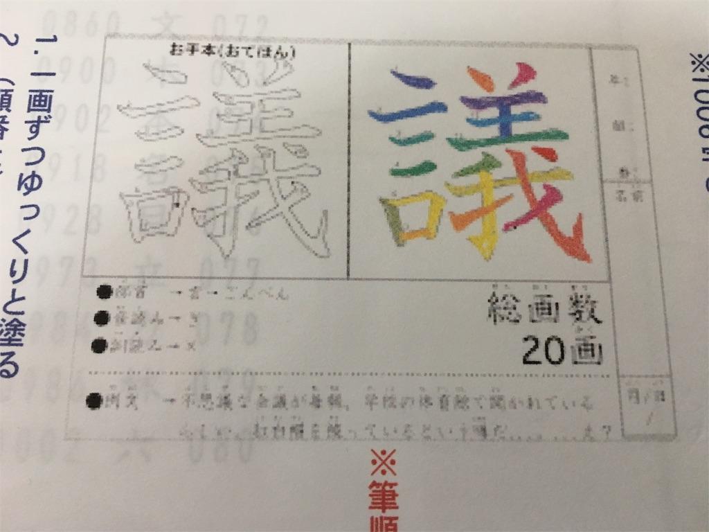 f:id:sayakajyou:20170727163348j:image