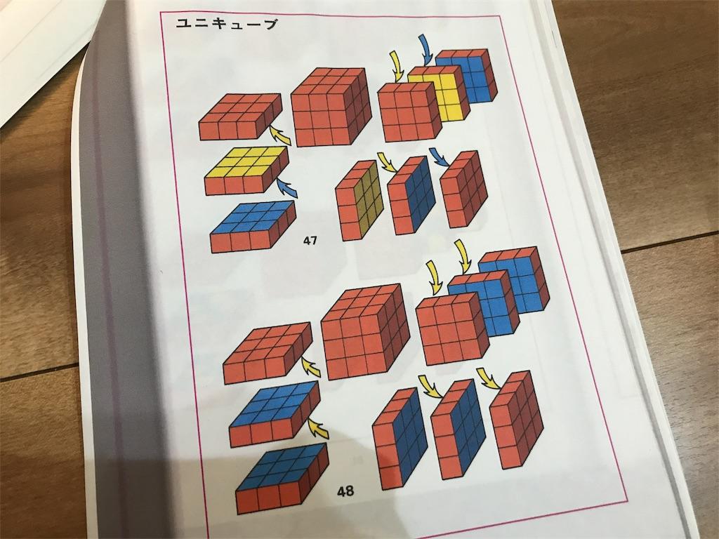f:id:sayakajyou:20171202070429j:image