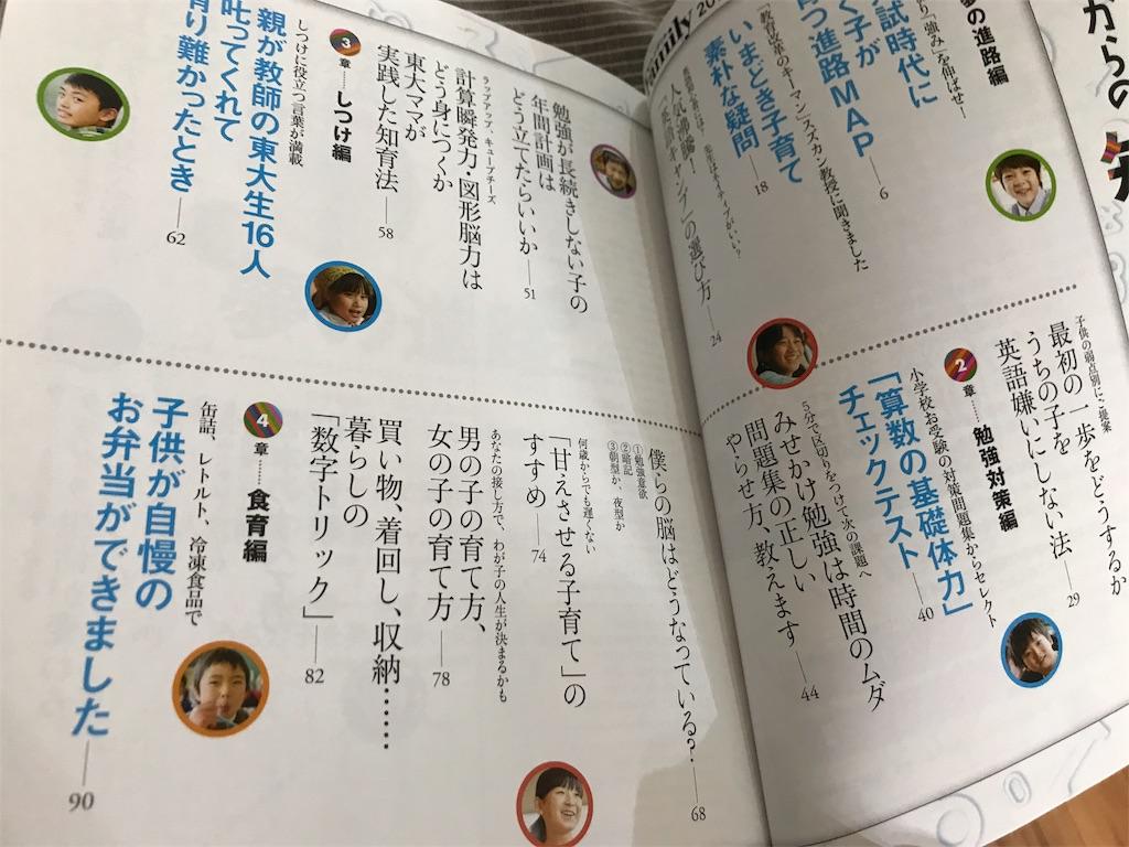 f:id:sayakajyou:20171220095627j:image