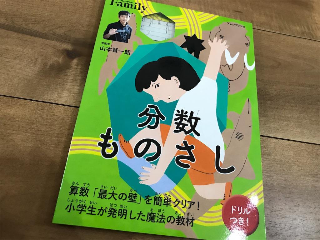 f:id:sayakajyou:20180210224911j:image